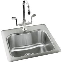Single Basin Stainless Steel Bar Sink from the Staccato Series