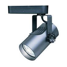 WAC Lighting JHT-007