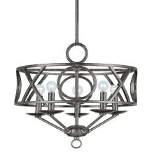 "Odette 5 Light 17"" Wide Wrought Iron Mini Drum Chandelier"